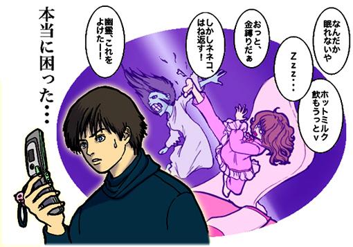 Sora1_2